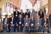国際ロータリー第2690地区 地区大会